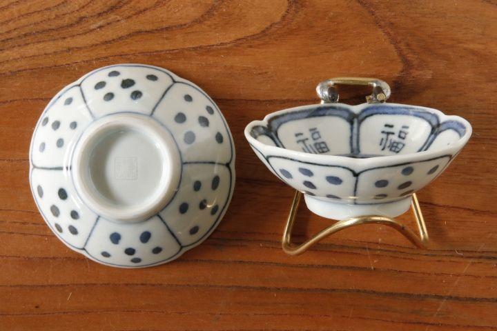 画像2: 柳川謙治「染付福文菊華豆鉢」