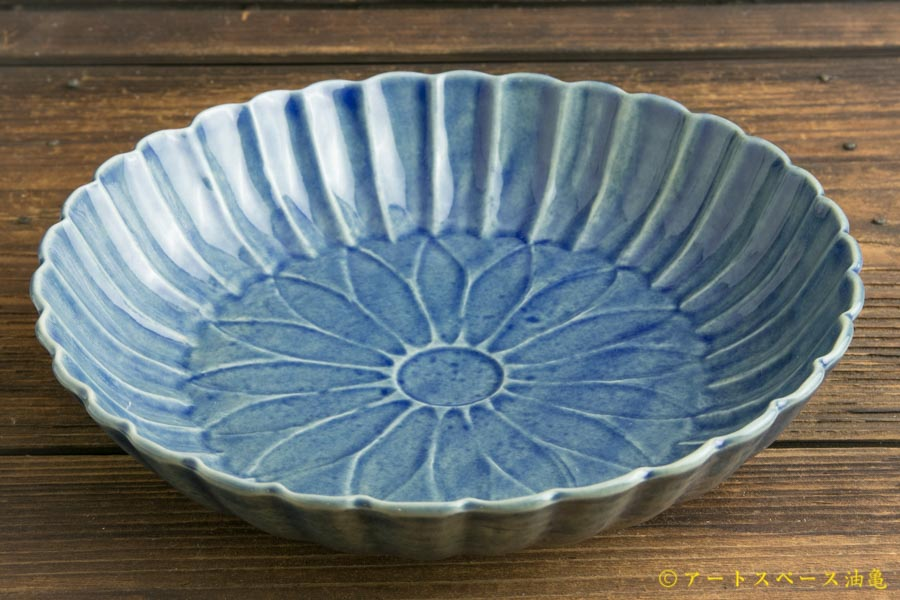 画像3: 柳川謙治「薄瑠璃 菊華輪花七寸鉢」