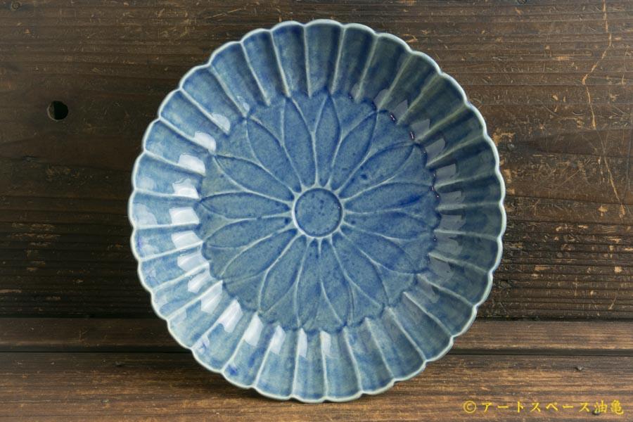画像1: 柳川謙治「薄瑠璃 菊華輪花七寸鉢」