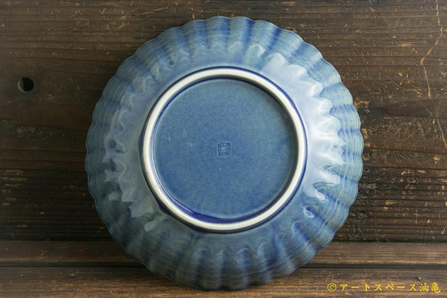 画像4: 柳川謙治「薄瑠璃 菊華輪花七寸鉢」