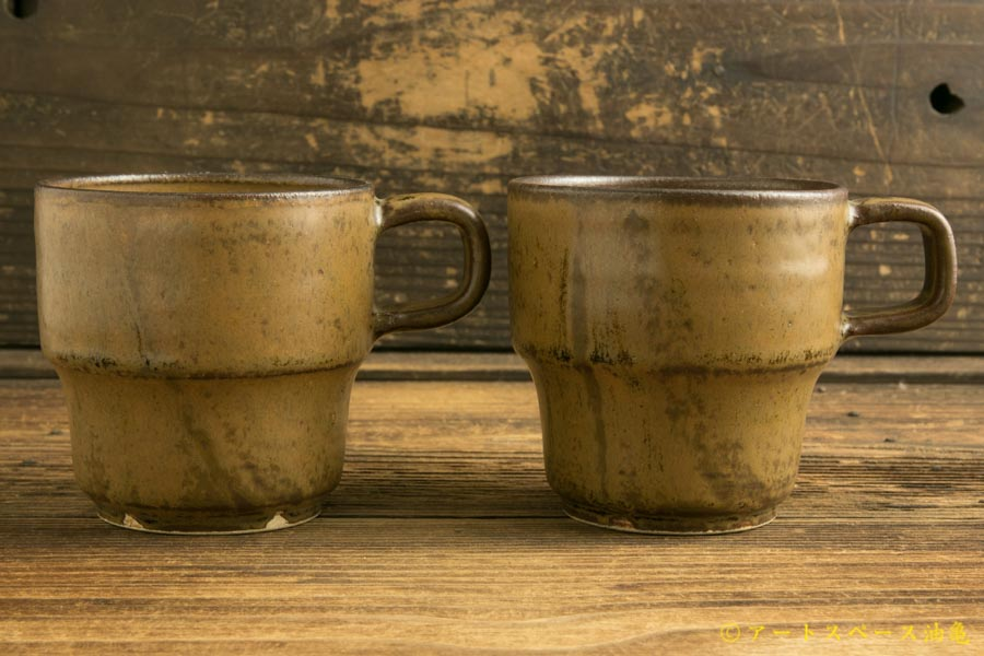 画像1: 柳川謙治「茶マット釉スタッキングマグ」