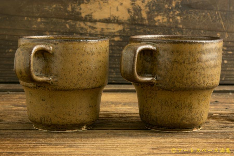画像2: 柳川謙治「茶マット釉スタッキングマグ」