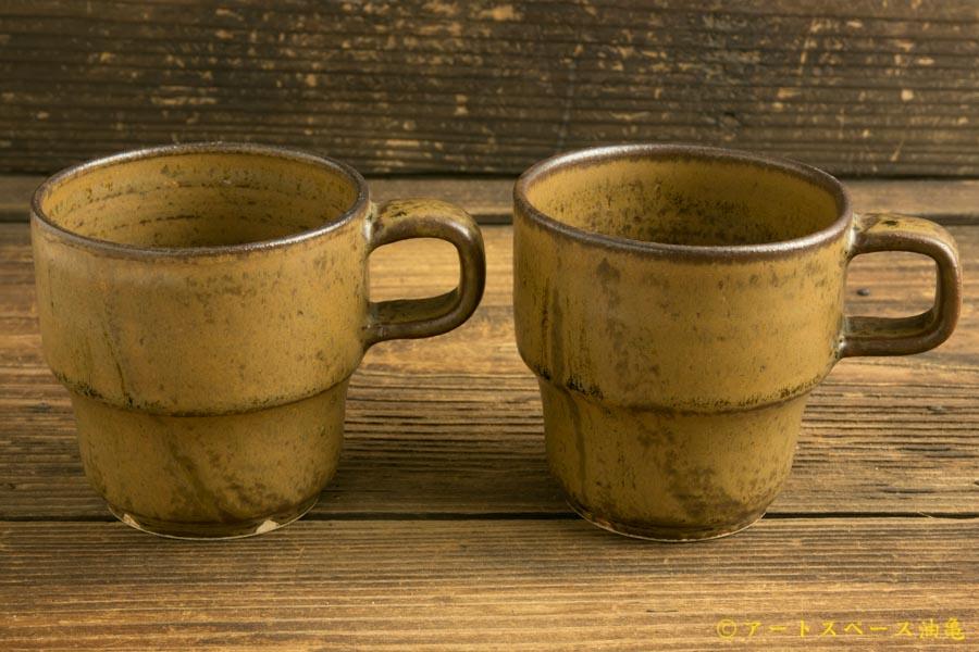 画像3: 柳川謙治「茶マット釉スタッキングマグ」