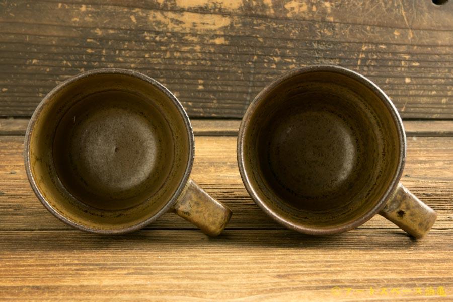 画像4: 柳川謙治「茶マット釉スタッキングマグ」