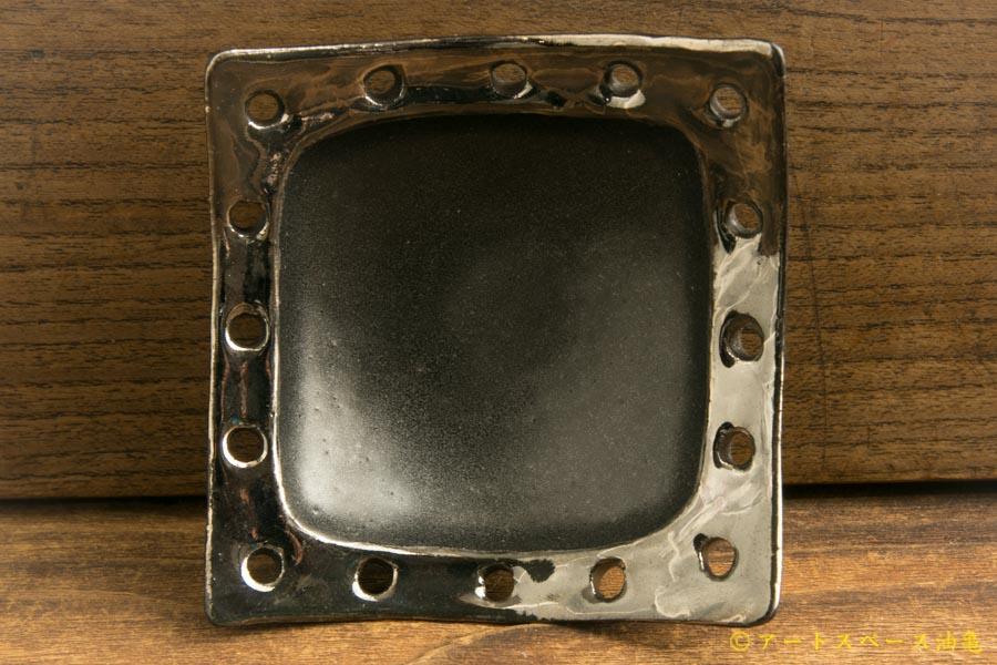 画像1: 柳忠義「黒 豆皿」
