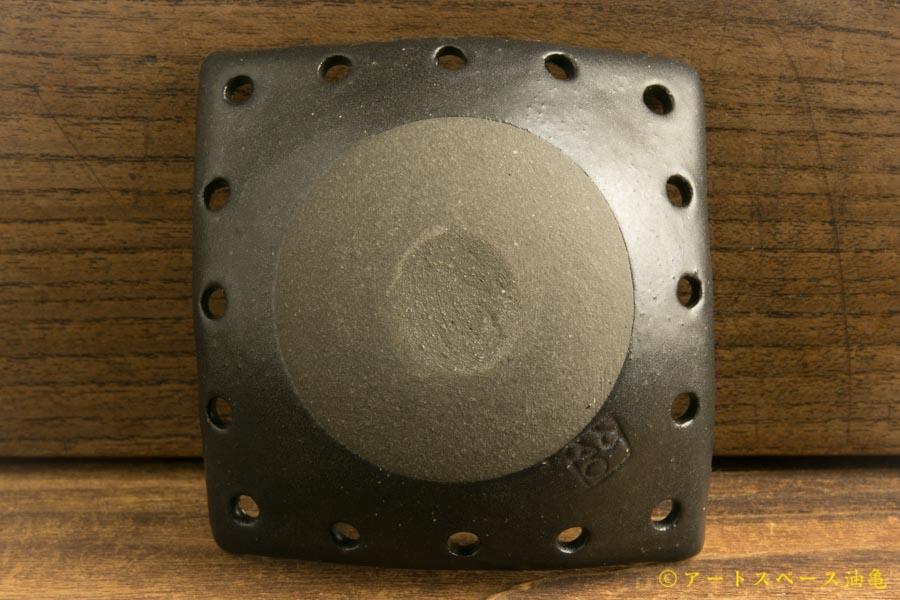 画像4: 柳忠義「黒 豆皿」