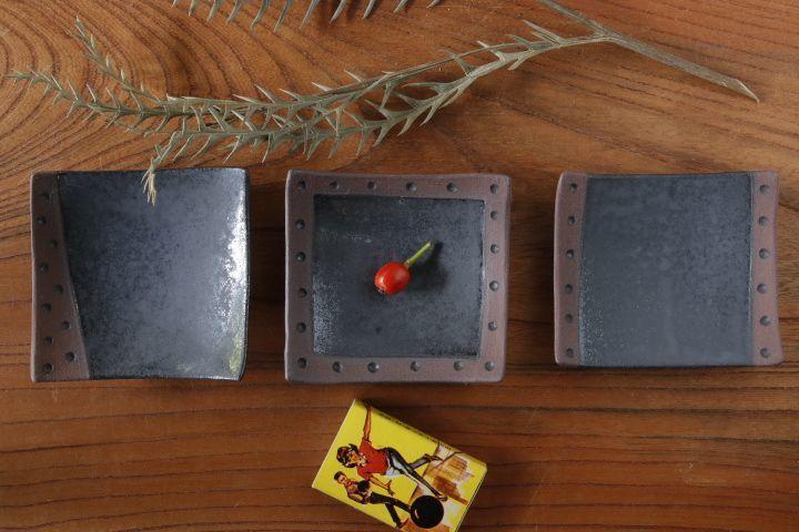 画像1: 柳忠義「黒・茶 豆皿」