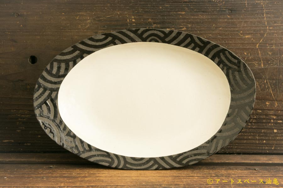 画像1: 柳忠義「楕円皿」