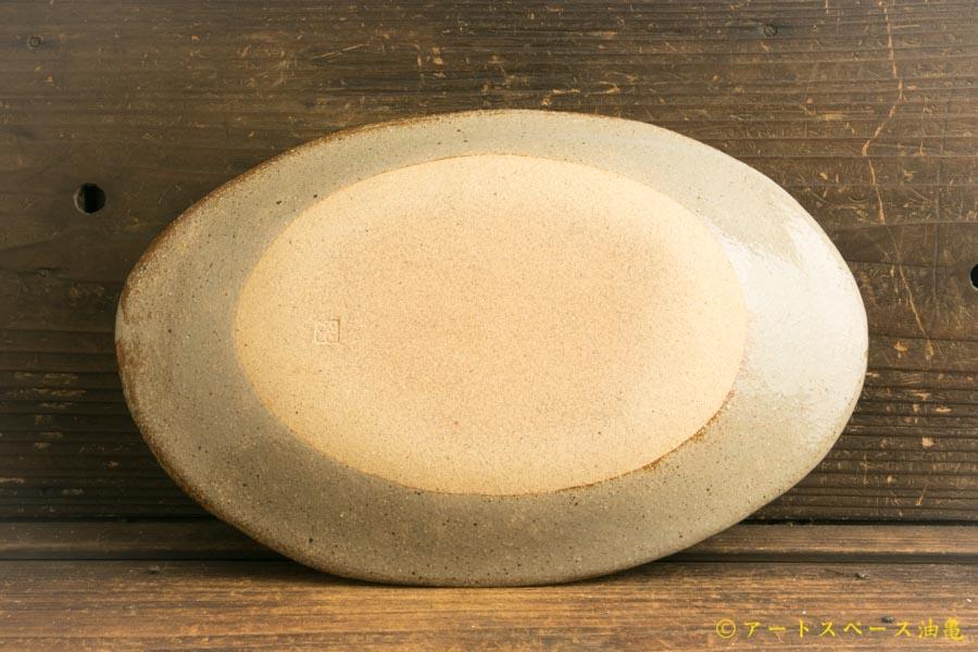画像3: 柳忠義「楕円皿」