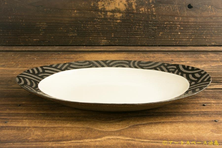 画像2: 柳忠義「楕円皿」
