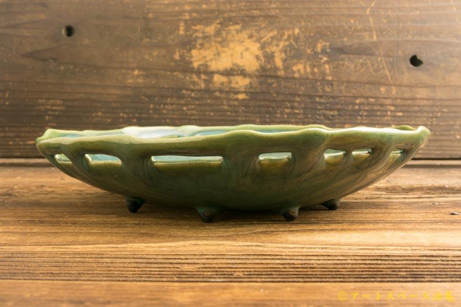 画像2: 柳忠義「カレー皿」