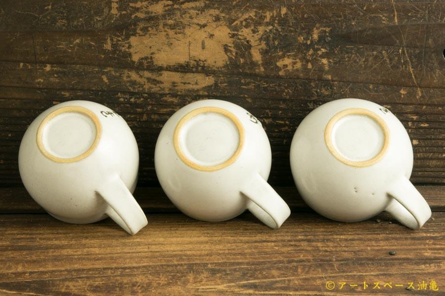 画像5: 柳忠義「ワードカップ」