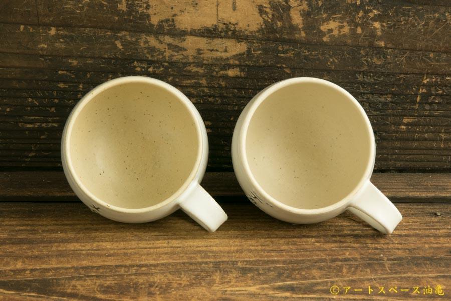 画像4: 柳忠義「ワードカップ」