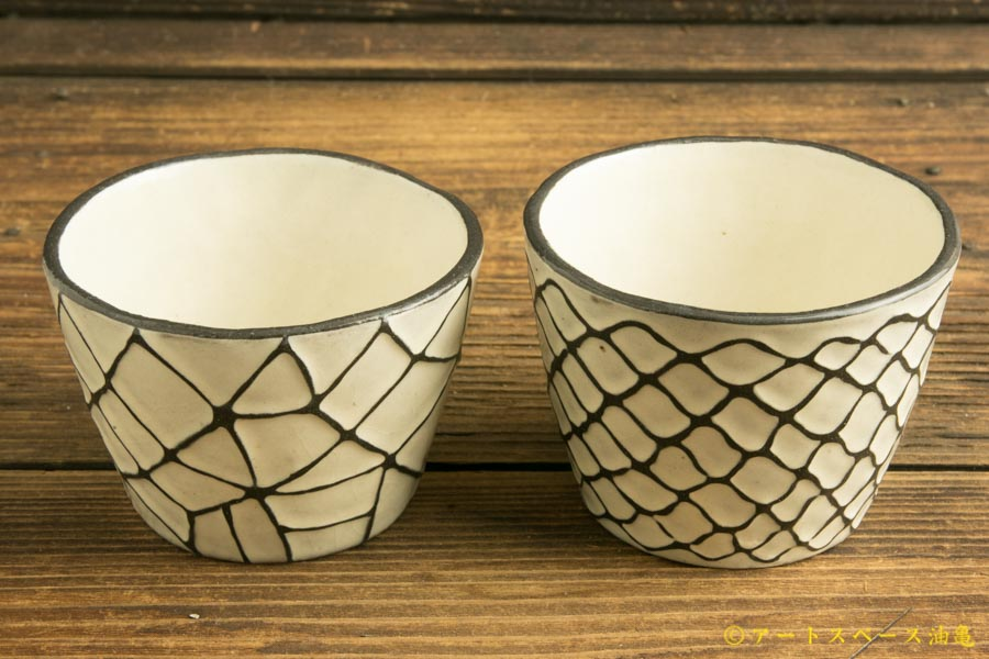 画像1: 柳忠義「フリーカップ」
