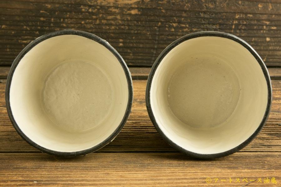 画像3: 柳忠義「フリーカップ」