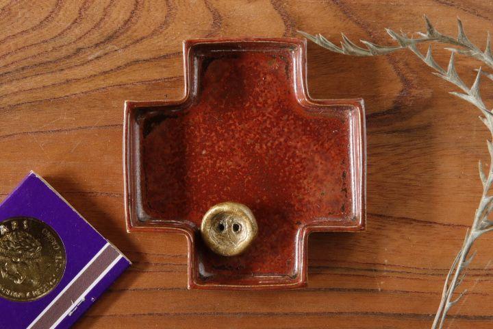 画像1: 柳忠義「豆皿」