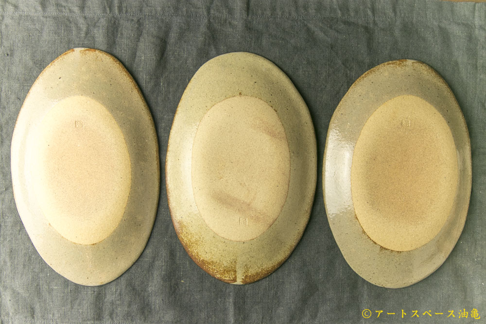 画像4: 柳忠義「粉引 だ円ふちストライプ皿」