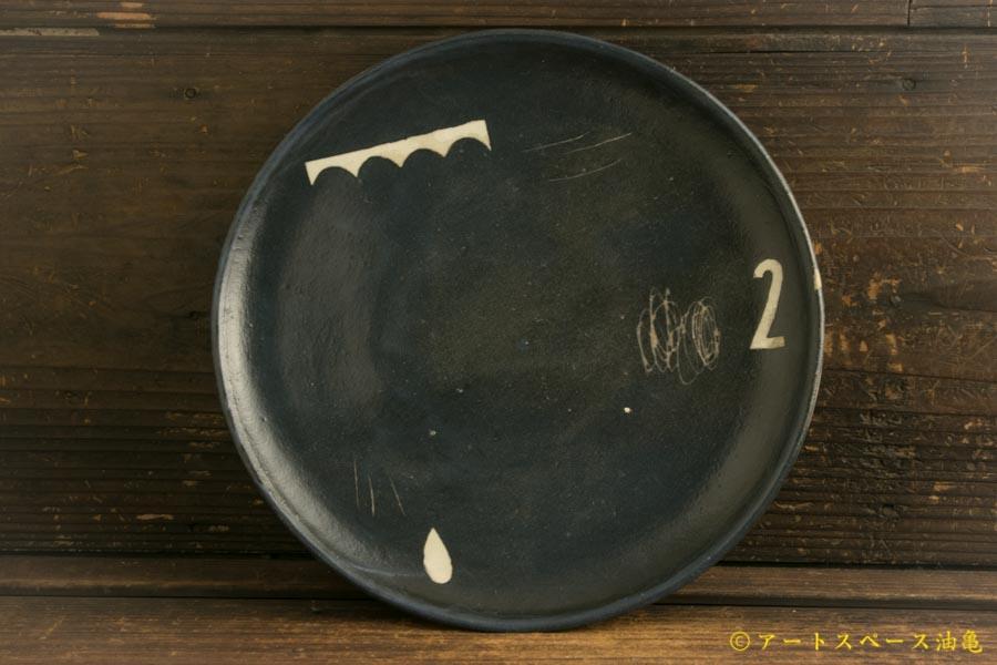 画像1: 矢尾板克則「色絵皿」