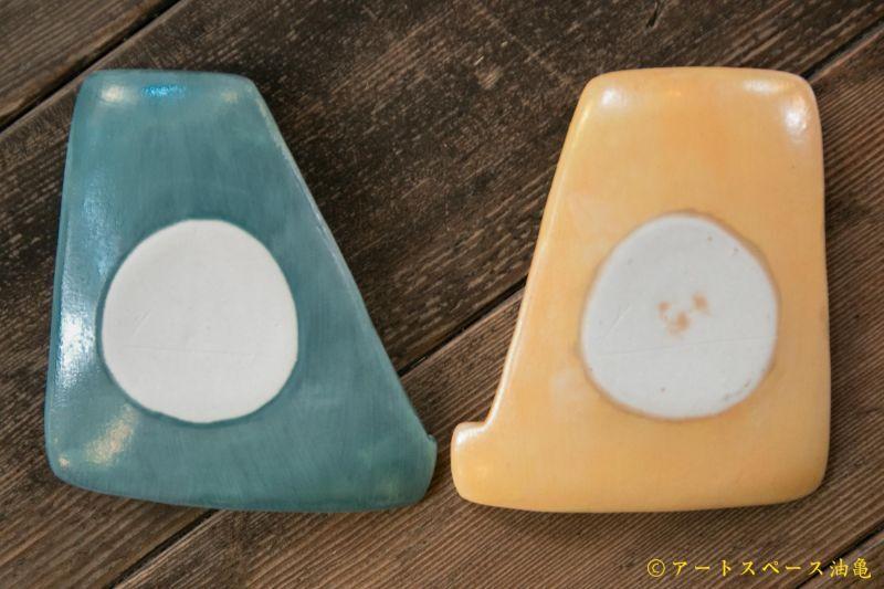 画像2: 矢尾板克則「変形の豆皿」