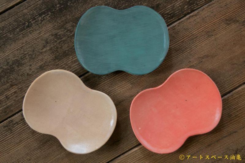 画像1: 矢尾板克則「変形の豆皿」