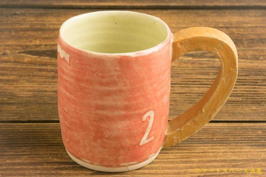画像1: 矢尾板克則「色絵マグカップ」