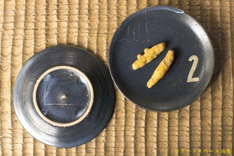 画像3: 矢尾板克則「数字の小皿」