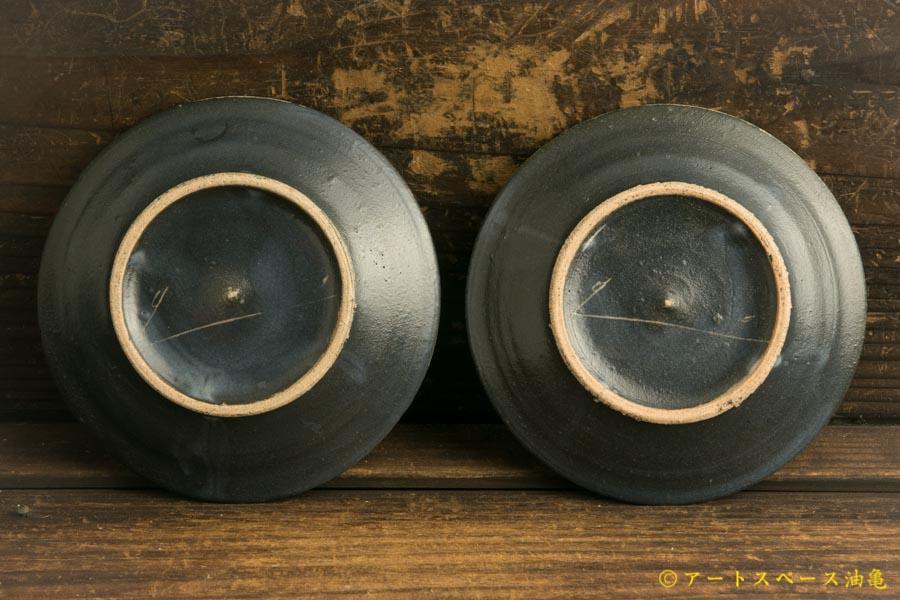 画像4: 矢尾板克則「数字の小皿」