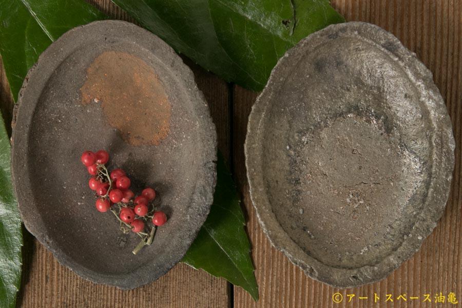 画像1: 屋代剛右 伊部 楕円豆皿