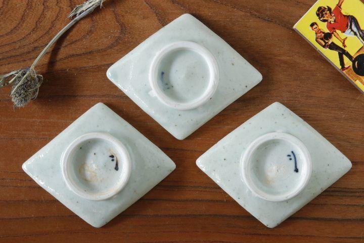 画像2: 吉田崇昭「染付 菱形豆皿」