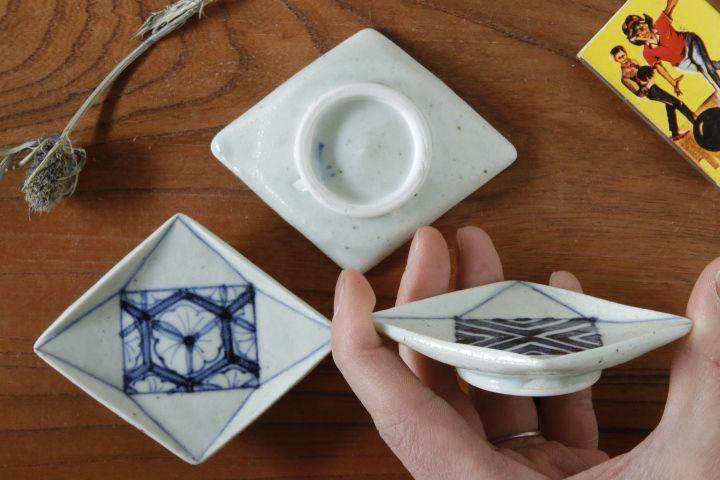 画像3: 吉田崇昭「染付 菱形豆皿」