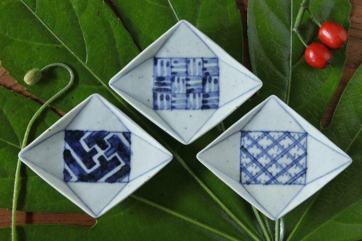画像1: 吉田崇昭「染付 菱形絵替わり豆皿」