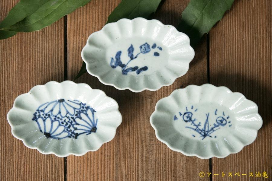 画像1: 吉田崇昭 染付楕円菊形豆皿
