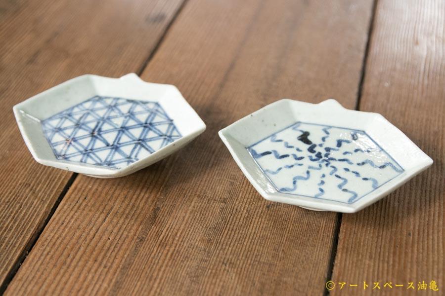 画像2: 吉田崇昭 染付折紙型小皿