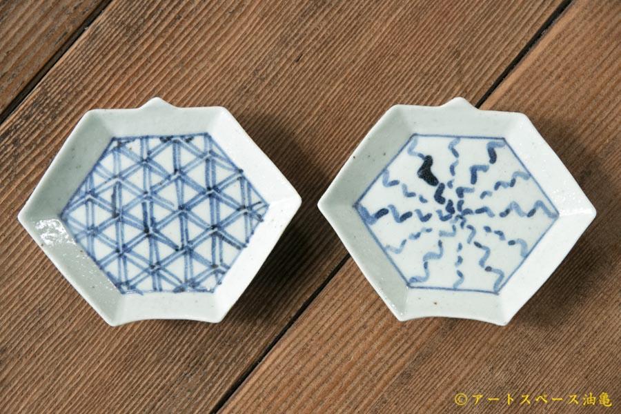 画像1: 吉田崇昭 染付折紙型小皿