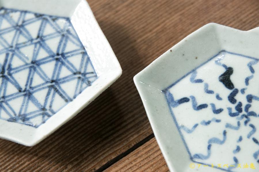 画像4: 吉田崇昭 染付折紙型小皿