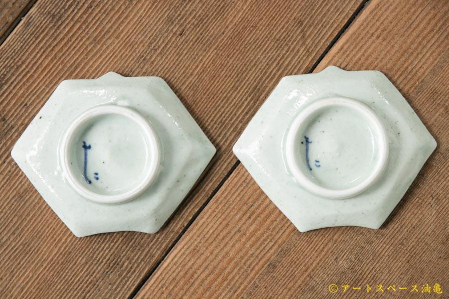 画像3: 吉田崇昭 染付折紙型小皿