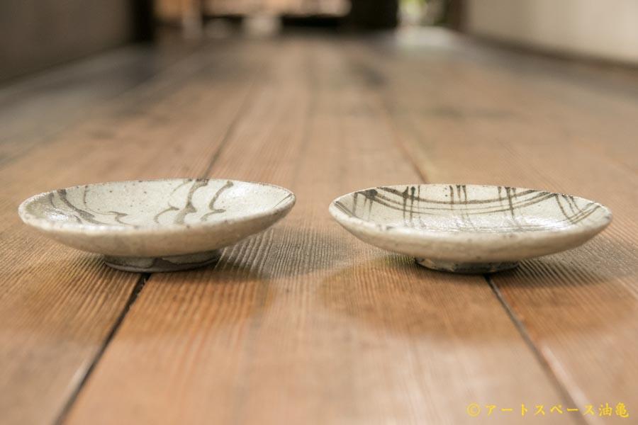 画像3: 吉田崇昭 白化粧鉄絵小皿