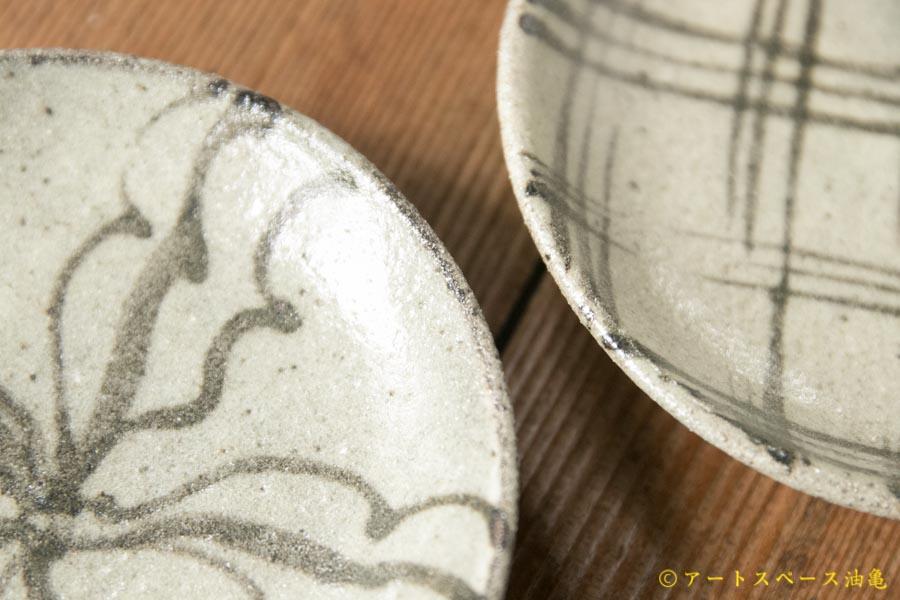 画像4: 吉田崇昭 白化粧鉄絵小皿