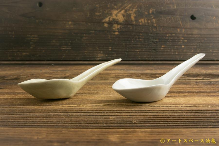 画像2: ヨシノヒトシ「青瓷蓮華/白瓷蓮華」