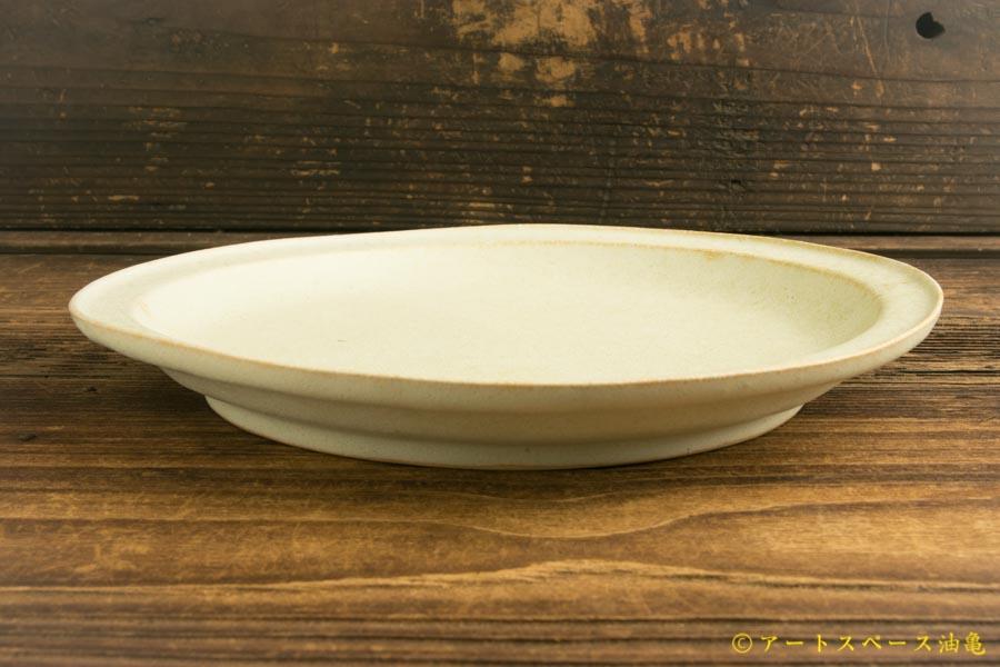 画像2: ヨシノヒトシ「淡緑瓷カレーリム皿」