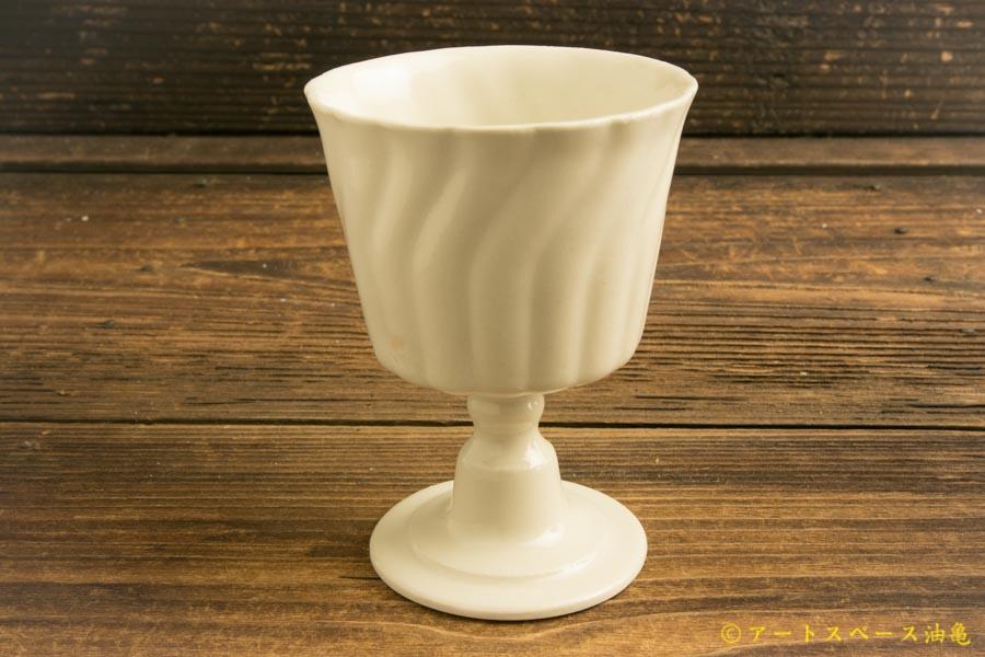 画像1: ヨシノヒトシ「白瓷ゴブレット」