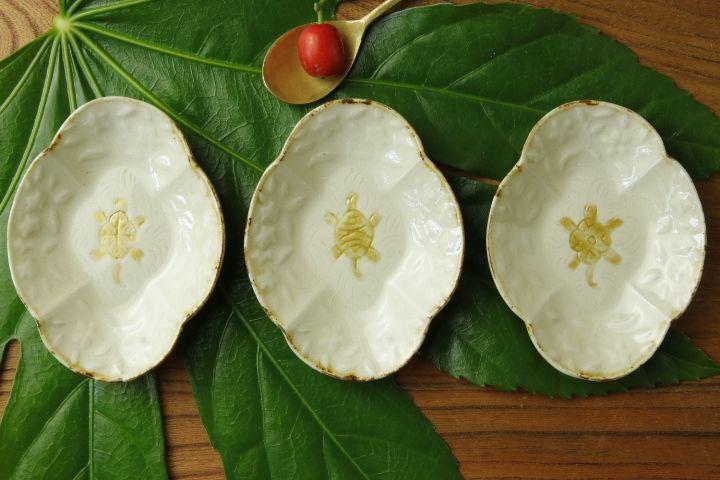 画像1: ヨシノヒトシ「黄白瓷木瓜亀豆皿」