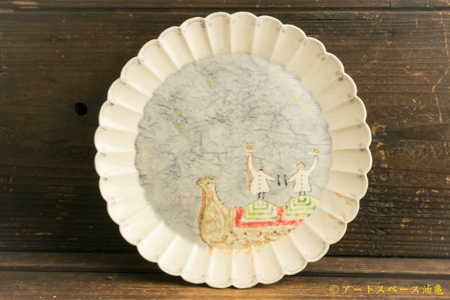 画像1: よしのちはる「夜空のインドカレー皿」