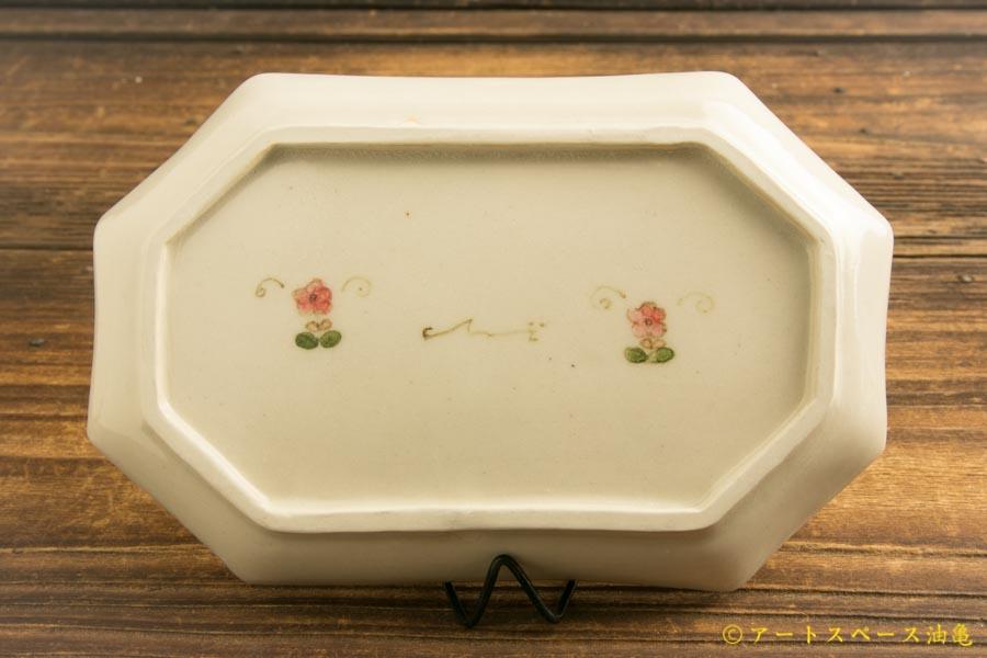 画像4: よしのちはる「インド象八角皿」