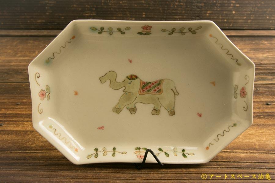 画像1: よしのちはる「インド象八角皿」