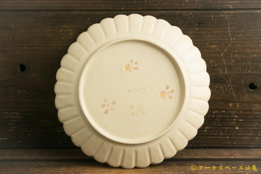 画像2: よしのちはる「インド娘とカレー皿」