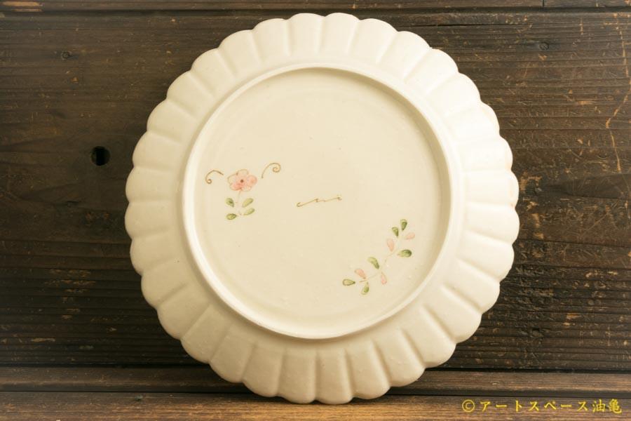 画像3: よしのちはる「インド象カレー皿」