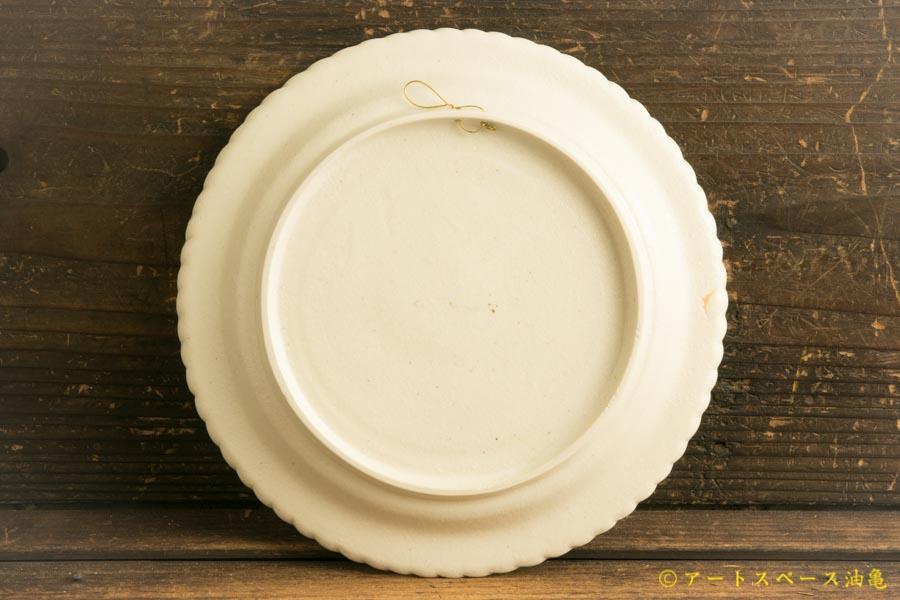 画像4: よしのちはる「茶摘み六寸壁掛け皿」