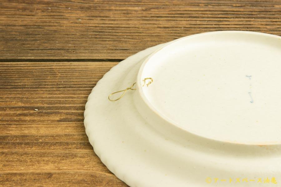 画像4: よしのちはる「犬と魚 七寸皿」