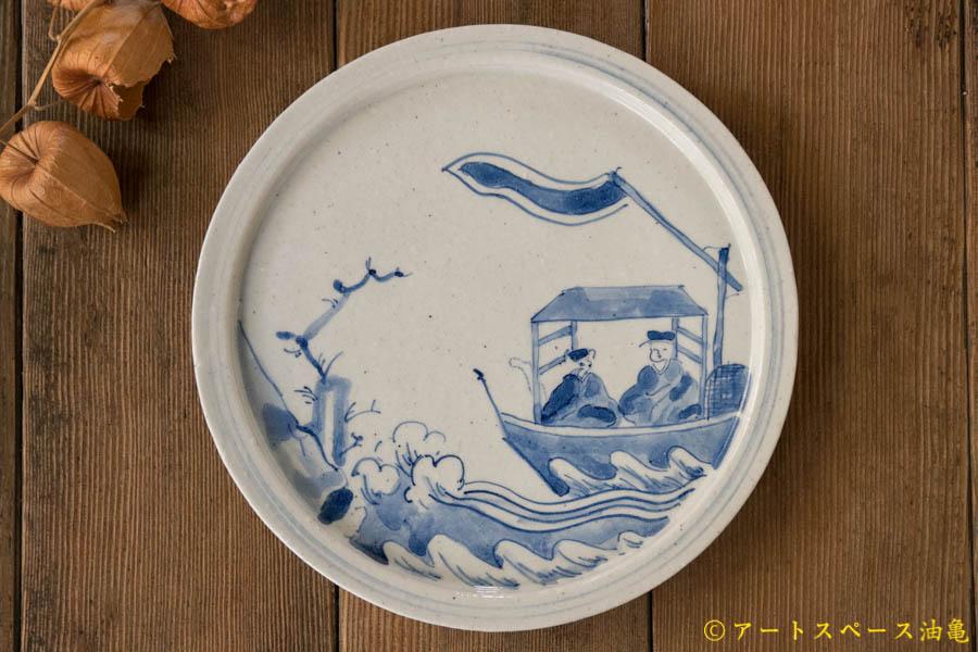 画像1: よしのちはる 舟人7寸皿